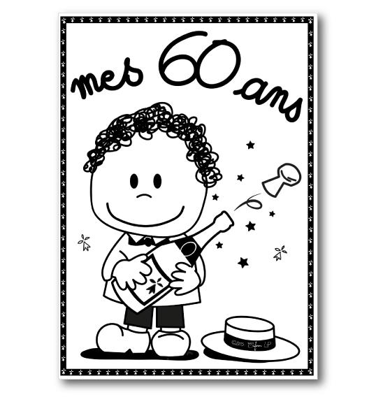 tlp2015-carte-anniversaire