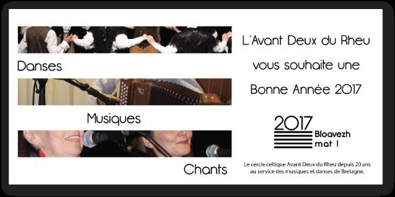 Carte voeux 2017 Avant-deux du Rheu